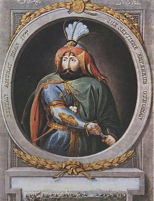 Султан Мурад IV.
