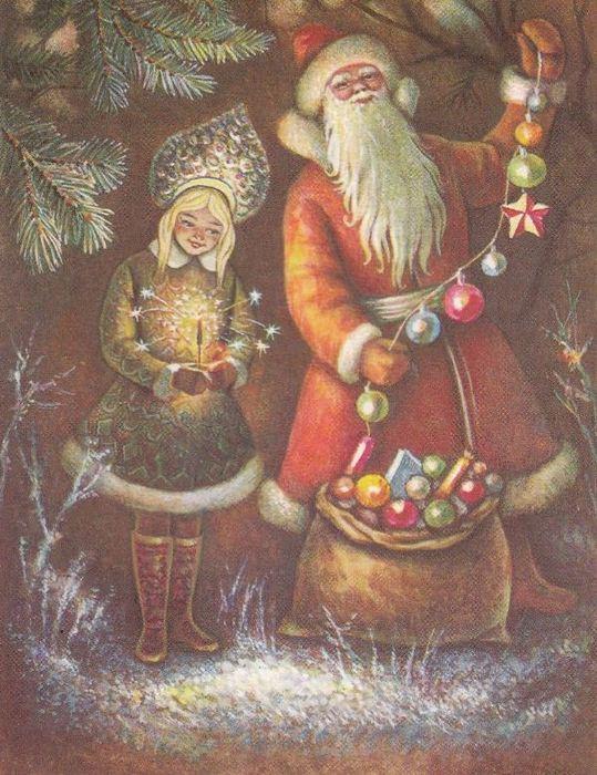 Дед Мороз 38 (539x700, 88Kb)