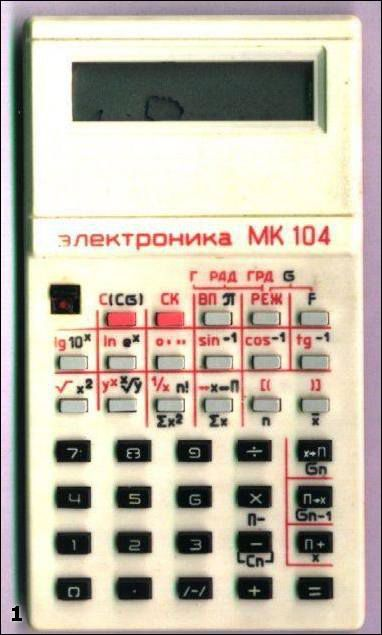 Бытовая техника в СССР. бытовая техника, ссср