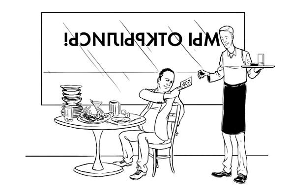 Как всё устроено: Как купонные сервисы стригут клиентов. Изображение №1.