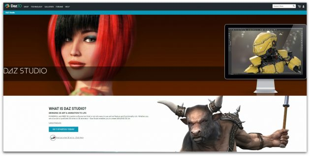 Лучшие графические редакторы: Daz Studio