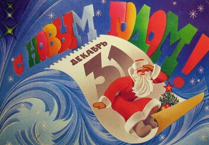 Дед Мороз 1 L (700x485, 128Kb)