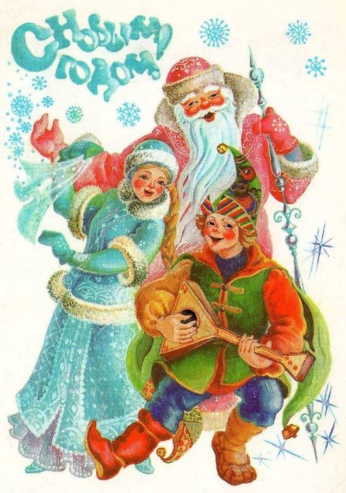 Дед Мороз 37 (491x700, 89Kb)