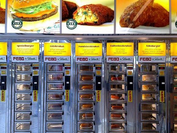 ТОП-5 самых необычных вещей, которые продают через автоматы