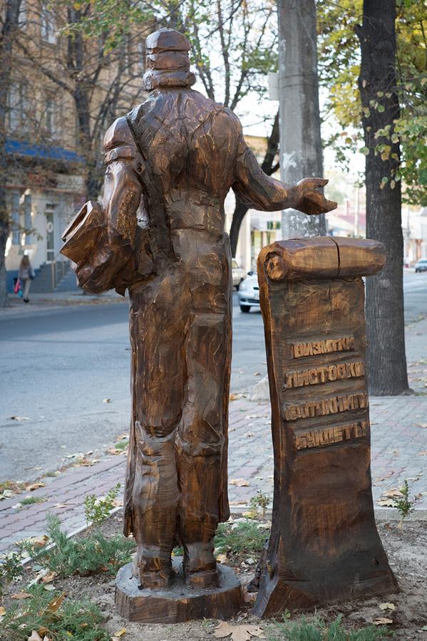 derevyanniestatui 16 Деревянные скульптуры в Симферополе