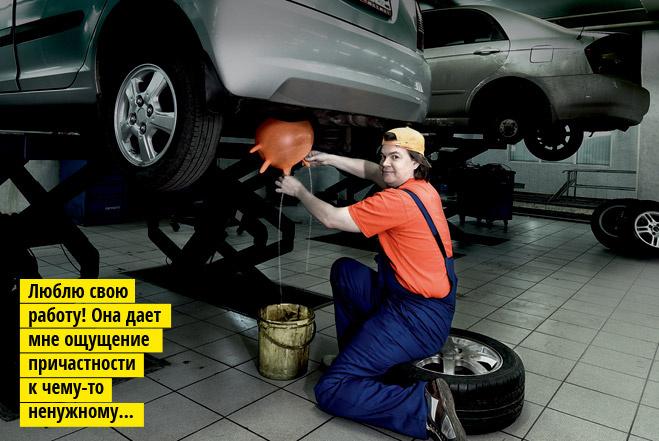Работники автосервисов рассказывают о 30 способах отъема денег у автовладельцев (6 фото)