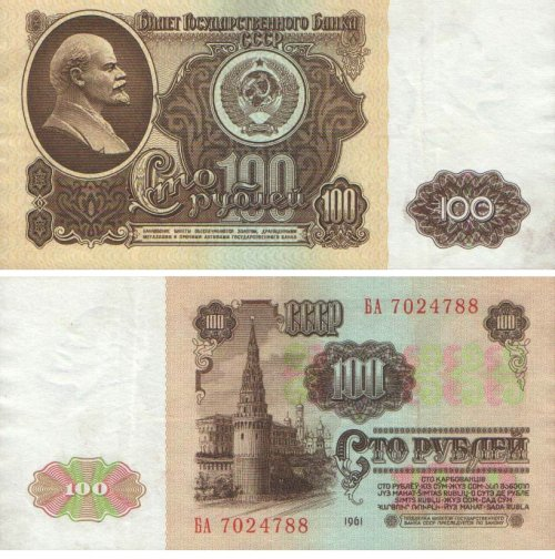 1280484373 11284a47aaa91294b6 Стоимость продуктов при царской России, СССР и в наши дни