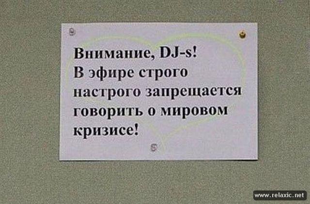 funny_ad_033