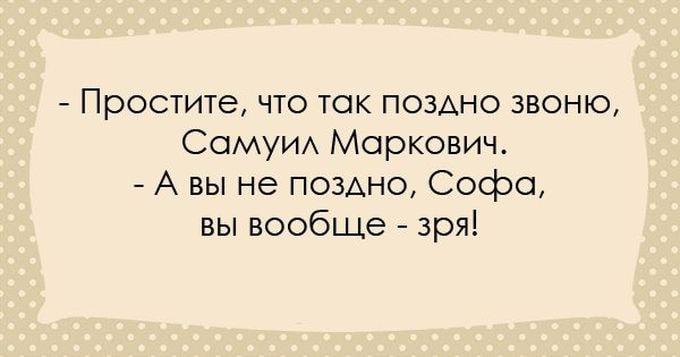 SHutki-iz-Odessyi-20