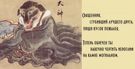Танка и Хокку на Русский лад.