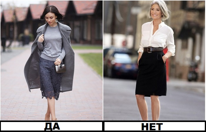 Верх и низ наряда не должны быть контрастными по цвету
