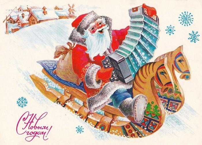 Дед Мороз 7 (700x504, 122Kb)