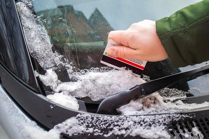 Карта поможет устранить лед с лобового стекла авто. / Фото: progorodnn.ru