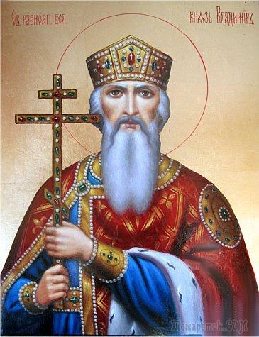 Картинки по запросу еврейка Малка мать князя владимира