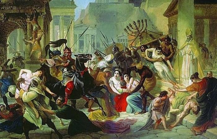Гибель Римской империи.