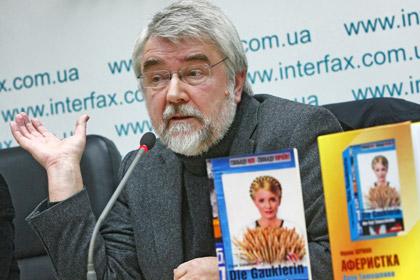 Франк Шуман на презентации книги «Аферистка. Дело Тимошенко»
