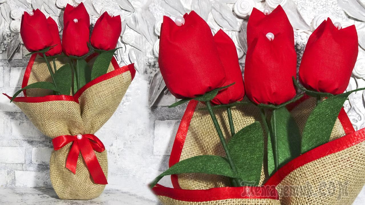c95263f3a3ad Цветы своими руками из ткани. Подарок к 8 Марта