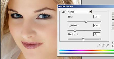 Рис. 12 – изменение параметров цвета