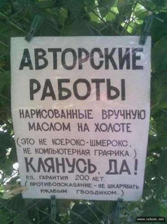 funny_ad_043