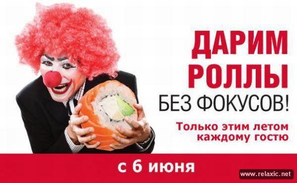 Народный рекламный креатив смех, креатив, натроение