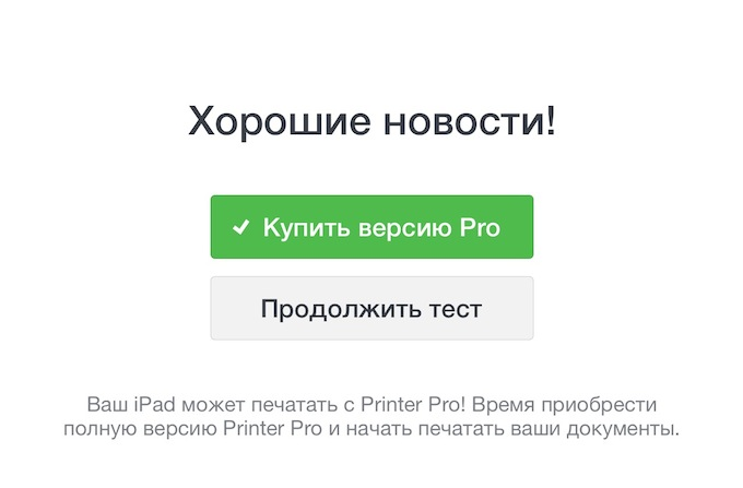 iphone-print-09