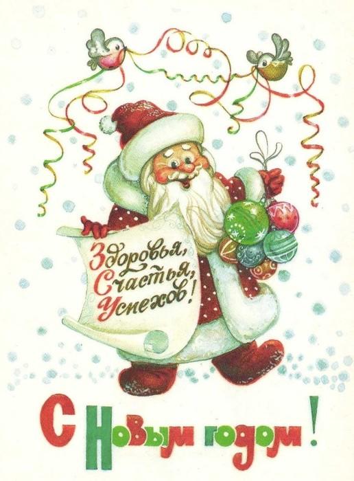 Дед Мороз 15 (516x700, 93Kb)