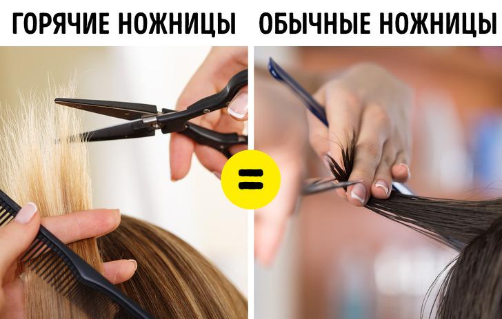 12 советов по уходу за волосами, которыми парикмахеры не спешат делиться