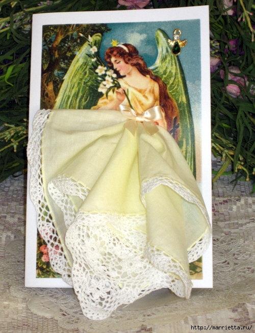 Мая поздравления, винтажные открытки с дамами из носовых платков