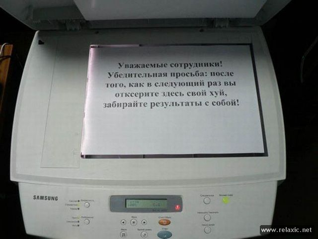 funny_ad_042