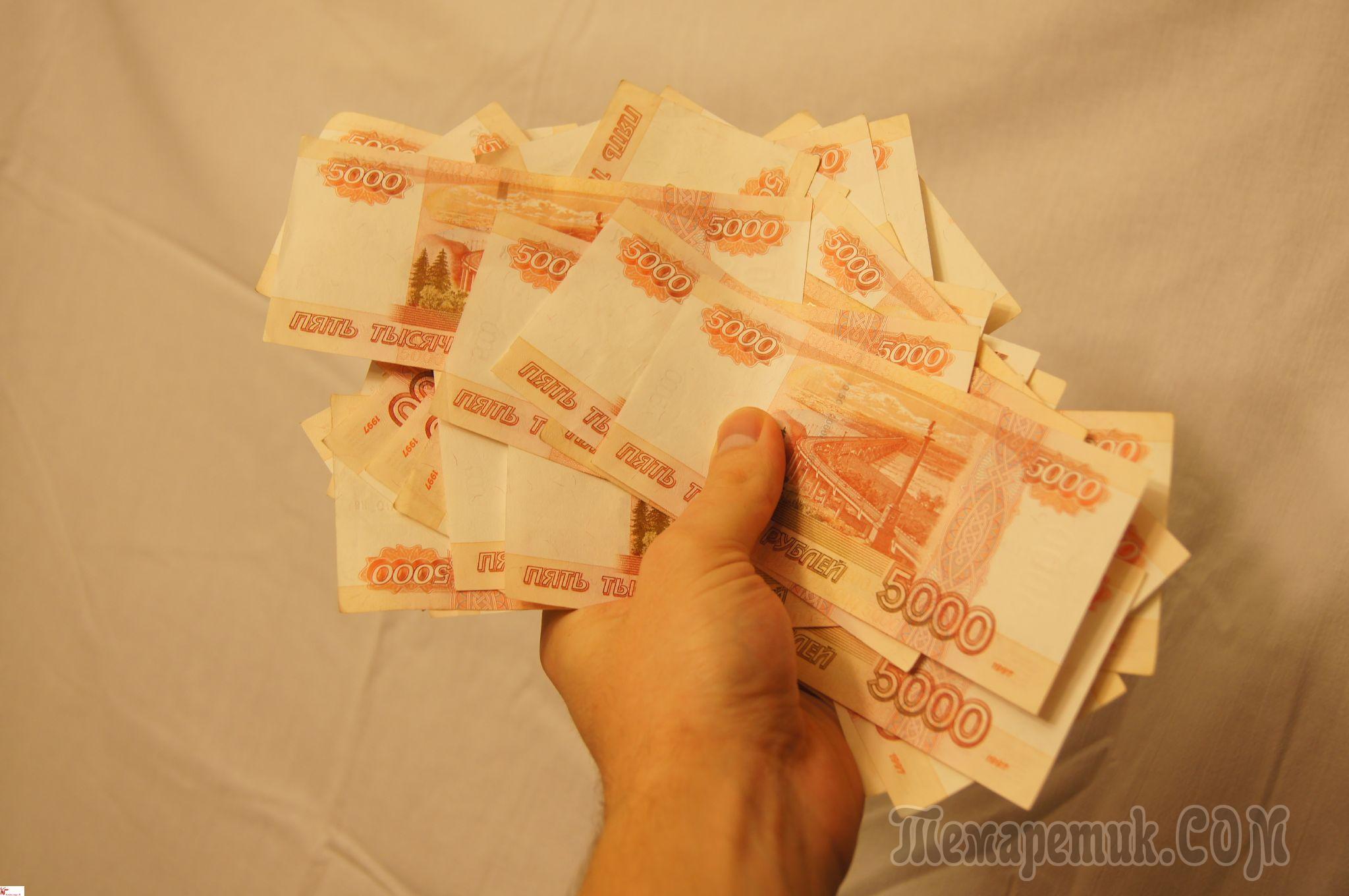 рефинансирование ипотеки и других кредитов