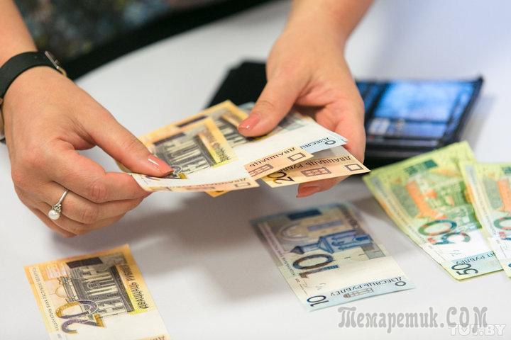 Ренессанс банк закрыть кредит досрочно
