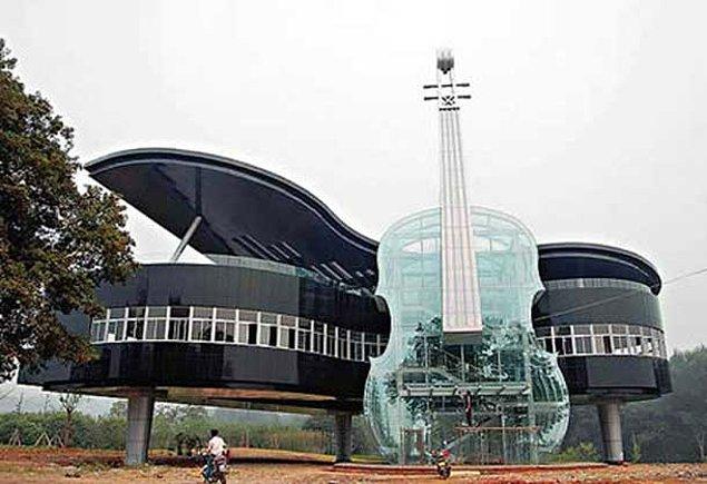 Фортепиано-образное здание (Хуайнань, Китай)