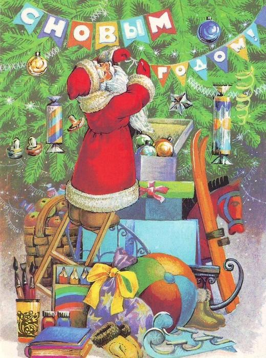 Дед Мороз 2-1 (520x700, 172Kb)