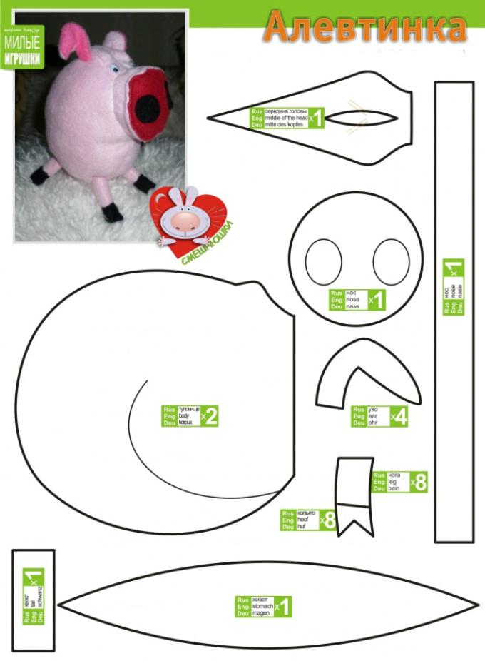 Выкройка свинки