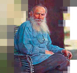 Первые результаты проекта «Весь Толстой в один клик» появились на новом портале