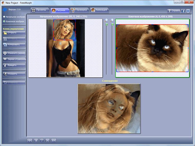 Обрезать картинку с анимацией, поздравления фото открытки