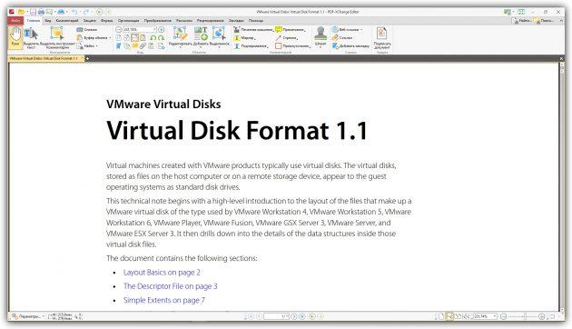 Программы для PDF: PDF-XChange Editor