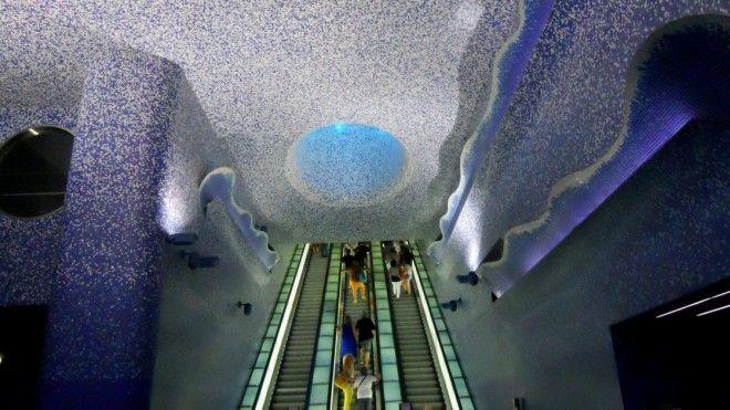 Станция метро Толедо