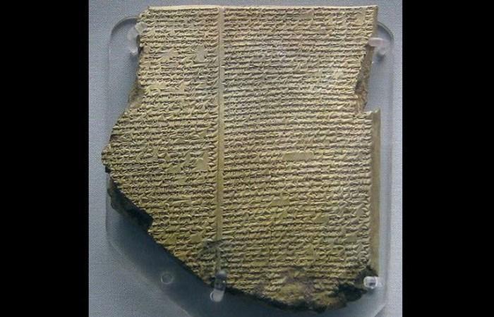 Месопотамия.