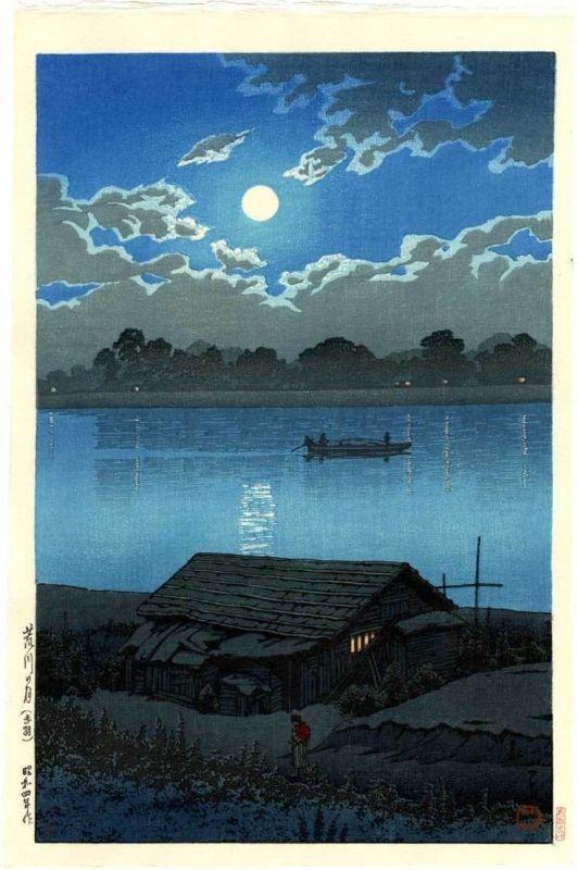"""Хасуи Кавасэ. """"Луна на реке Аракава в Акабане. Из серии 12 видов Токио"""""""