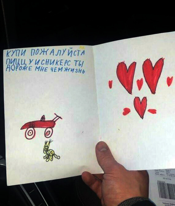 Пресловутая детская непосредственность.   Фото: humor.fm.