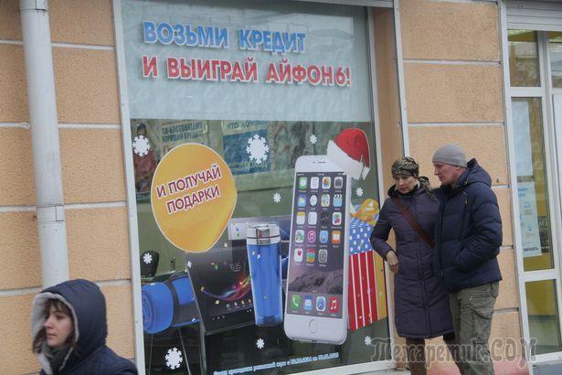 кредит у частного лица в омске