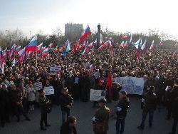 """Новость на Newsland: Севастопольцы собирают деньги для """"Беркута"""""""