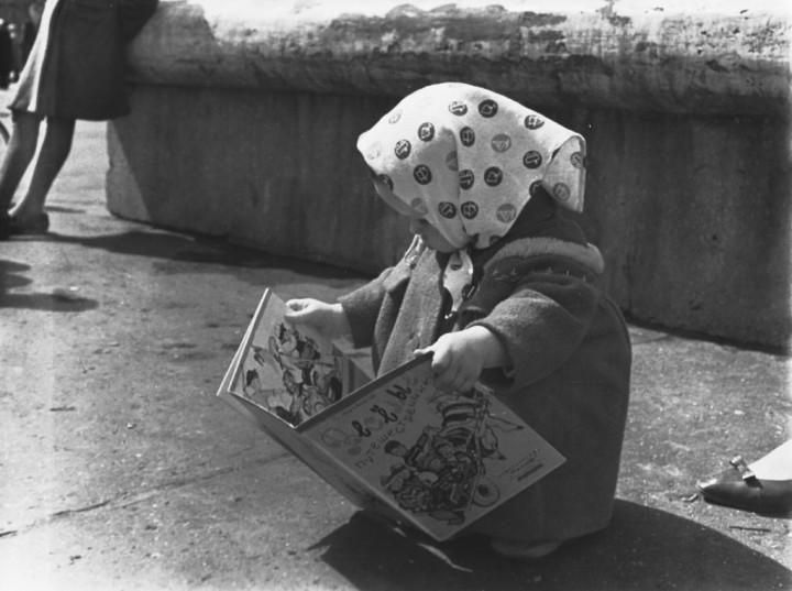 readingkirov07 Киров читающий: 1960 е годы