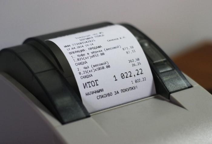 Кассовые чеки опасны для здоровья / Фото: bg032.ru