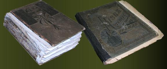 Первая помощь книге