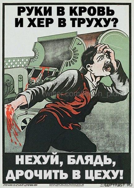 Фото приколы юмор и смешные картинки. Подборка винтажных плакатов по технике безопасности (6 штук). винтаж, плакаты, безопасность, техника