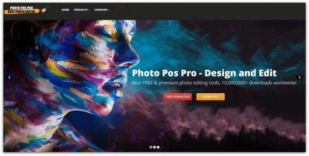 Бесплатные растровые редакторы: Photo Pos Pro
