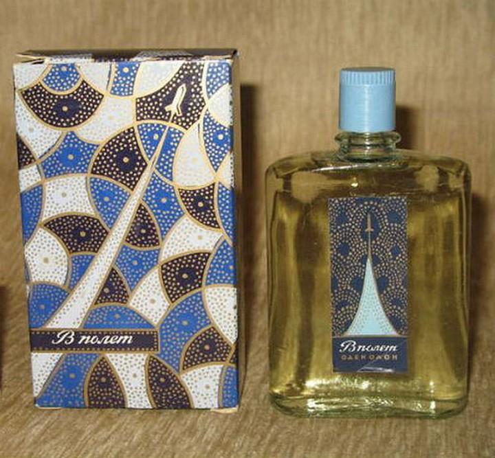 parfyum19 Яркие представители парфюмерии СССР