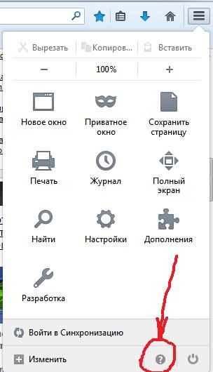 Сильно тормозит Mozilla Firefox